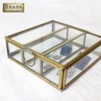 ガラスケース 真鍮( ブラス&ガラス 3パーテーションボックス )コレクションケース ジュエリーボックス リングピロー アンティーク