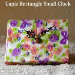 時計 置時計(カピス製・レクタングルスモールクロック)アジアン エスニック 花柄