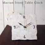 置き時計 天然石( マクタンストーン・テーブルクロック スクエア・L )置時計 アジアン エスニック