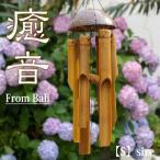 (インドネシア製・バンブー風鈴 S)バンブーチャイムアジアン雑貨バリ雑貨竹風鈴癒しウィンドウチャイム
