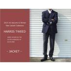 2015-16秋冬モデル 新品 ハリスツイード Harris Tweed ネイビー濃紺 ウインドペン 2ボタン ジャケット (AB/BB体) NT01-2B