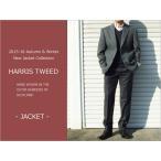 2015-16秋冬モデル 新品 ハリスツイード Harris Tweed 霜降り調グレー杢 2ボタン ジャケット (AB/BB体) NT01-2B