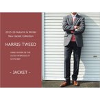 2015-16秋冬モデル 新品 ハリスツイード Harris Tweed グレー灰タッターソール 2ボタン ジャケット (A体) NT01-2B