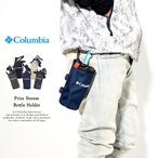 Columbia (コロンビア) ペットボトルホルダー メンズ レディース プライスストリーム ボトルホルダー (PU2203)