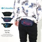 Columbia (コロンビア) ヒップバッグ メンズ レディース 1.5L ピストルリムヒップバッグ (PU8411)