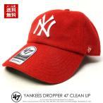 47Brand フォーティーセブンブランド 6パネルローキャップ ヤンキース メルトン YANKEES DROPPER 47 CLEAN UP レッド 春