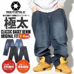 サウスポール SOUTH POLE ジーンズ メンズ デニム バギーパンツ ワイドパンツ 極太 B系ファッション 大きいサイズ 秋冬