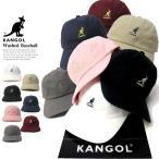 KANGOL カンゴール ウォッシュド ベースボール キャップ メンズ 帽子 ストラップバック 大きいサイズ WASHED BASEBALL