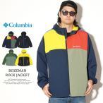 Columbia (コロンビア) マウンテンパーカー ウィンドブレーカー メンズ 軽量 撥水加工 ボーズマンロック ジャケット (PM3734)