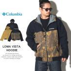 コロンビア マウンテンパーカー フードジャケット メンズ フリース裏地 袖中綿 Columbia ロマビスタフーディ (PM3753)