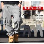 ジョガーパンツ メンズ ウールヘリンボーン カーゴパンツ ミリタリー ストリート系 サーフ アメカジ ファッション 大きいサイズ