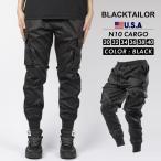 ブラックテイラー BLACKTAILOR カーゴパンツ ジョガーパンツ メンズ アンクル丈 N10 CARGO 黒 ブラック