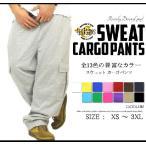 スウェットパンツ カーゴ メンズ レディース スウェット ダンス ズンバウェア 無地 B系 ストリート系 ファッション 大きいサイズ