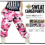 スウェットパンツ カーゴ メンズ レディース スウェット ダンス ズンバウェア 迷彩 B系 ストリート系 ファッション 大きいサイズ 春