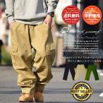 カーゴパンツ メンズ ミリタリーパンツ ワイドパンツ 太め ゆったり 大きいサイズ B系ファッション 春