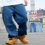 バギーパンツ メンズ デニム ジーンズ ワイドパンツ B系ファッション 大きいサイズ 2017春夏 新作