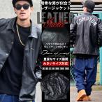 レザーコーチジャケット メンズ B系 ファッション 大きいサイズ 2016秋冬新作