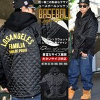 ロングキルトジャケット メンズ ベンチコート ナイロン中綿キルティング×スウェット切り替え 大きいサイズ B系 ストリート ファッション