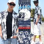 ショッピングアロハシャツ アロハシャツ メンズ 半袖 カジュアルシャツ コットンリネン 花柄 ボタニカル柄 B系 ファッション 大きいサイズ