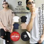 B系 無地Tシャツ メンズ B系ファッション 大きいサイズ / 無地ヘビーウェイトクルーネックTシャツ