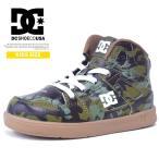 ショッピングDC DC SHOES ディーシーシューズ スニーカー キッズ ファッション 子供 靴 ストリート スケボー TS REBOUND SE UL SN DT161004 カモ 迷彩