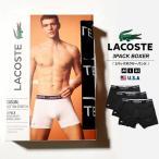 ラコステ LACOSTE ボクサーパンツ 3枚組 メンズ アンダーウェア USAモデル パックオブ3ボクサーブリーフ 6H3420 21SS 春 新作
