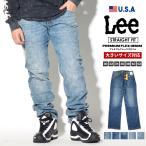 Lee リー ジーンズ メンズ ストレッチ ストレート デニムパンツ USAモデル #20092 プレミアム フレックス ストレートフィット ジーンズ
