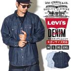 LEVI'S リーバイス デニム ウエスタンシャツ メンズ