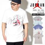 ナイキ ジョーダン Tシャツ メンズ 半袖 USAモデル NIKE JORDAN エアジョーダン85Tシャツ (BQ5538)