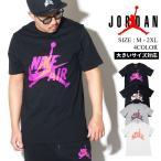 ナイキ ジョーダン Tシャツ メンズ 半袖 USAモデル NIKE JORDAN クラシックスTシャツ (BV5905)
