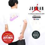 ナイキ ジョーダン NIKE JORDAN Tシャツ メンズ 半袖 ブランド USAモデル M J BRAND 23 SWOOSH SS CREW CZ8378 新作