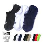 ニューエラ NEW ERA カバーソックス メンズ 靴下 3足組 フットカバー ベリーショートソックス 3ペア マルチ 再販