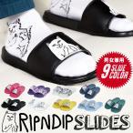 ショッピングシャワーサンダル リップンディップ RIPNDIP シャワーサンダル メンズ ロードネイマールスライド 2018