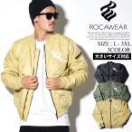 ロカウェア ROCAWEAR MA-1 フライトジャケット メンズ ボンバージャケット ミリタリージャケット 中綿 RW003001 B系ファッション 大きいサイズ 春