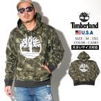 ティンバーランド プルオーバーパーカー メンズ 裏起毛スウェット 迷彩 USAモデル TImberland カモ ツリーロゴ フーディー