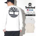 ティンバーランド ロンT 長袖Tシャツ メンズ USAモデル TImberland ロングスリーブ バック ツリーロゴ Tシャツ