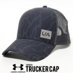 アンダーアーマー (UNDER ARMOUR) メッシュキャップ 帽子 メンズ レディース USAモデル UAブリッツイングトラッカー3.0キャップ (1305039)