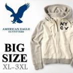 SALE 大きいサイズ メンズ アメリカンイーグル AMERICAN EAGLE スウェットフルジップパーカー XL XXL XXXL