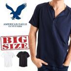 SALE 大きいサイズ メンズ AMERICAN EAGLE アメリカンイーグル ヘンリーネックTシャツ XL XXL XXXL