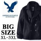 大きいサイズ メンズ アメリカンイーグル AMERICAN EAGLE ピーコート Pコート ジャケット アウター XXXL XXL XL
