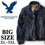 大きいサイズ メンズ アメリカンイーグル AMERICAN EAGLE エクストリームフレックス デニムジャケット アウター XXXL XXL XL
