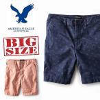 SALE 大きいサイズ メンズ アメリカンイーグル AMERICAN EAGLE チノショーツ ハーフパンツ 38 40インチ