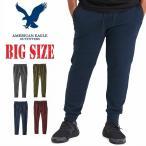 大きいサイズ メンズ アメリカンイーグル AMERICAN EAGLE ジョガーパンツ ライトウェイト XL XXL