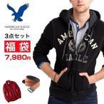 大きいサイズ メンズ 福袋 アメリカンイーグル AMERICAN EAGLE パーカー/長袖 シャツ/セーター/トレーナー/小物  3点セット