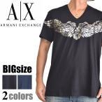 大きいサイズ メンズ アルマーニエクスチェンジ A/X ARMANI EXCHANGE Vネック 半袖Tシャツ XXL