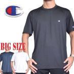 大きいサイズメンズ チャンピオン Champion C VAPOR TRAINING 半袖Tシャツ 黒 白 ネイビー [M便 1/1] 3L 4L 5L