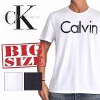 大きいサイズ メンズ カルバンクラインジーンズ Calvi