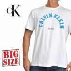 大きいサイズ メンズ CK Calvin Klein Jeans カルバン