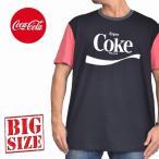 大きいサイズ メンズ Coca Cola コカ・コーラ ロゴ 半袖 プリント Tシャツ アメカジ USAモデル 黒 ブラック XL XXL