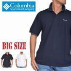 大きいサイズメンズ Columbia コロンビア バズブルーミングポロシャツ Buds Blooming Polo XXL
